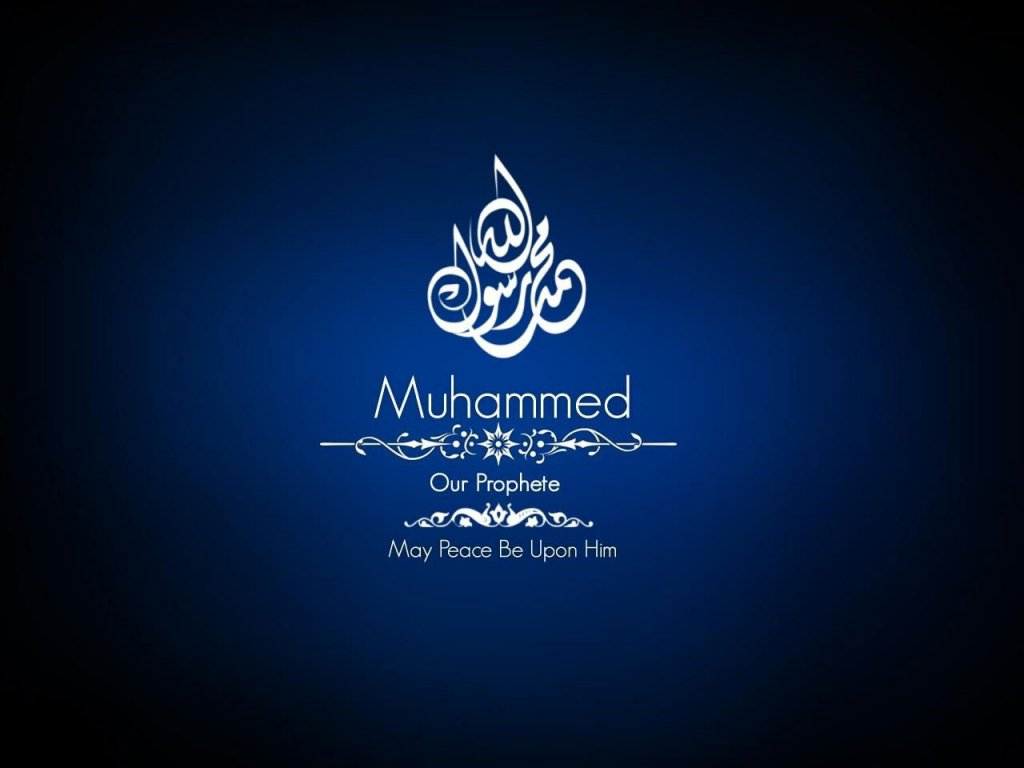 http://1.bp.blogspot.com/-Um7BwOXr9BI/T2m1tFZZc3I/AAAAAAAAAk8/Chreb_sGM6A/s1600/Muhammad+(PBUH)+Name_32196.jpg