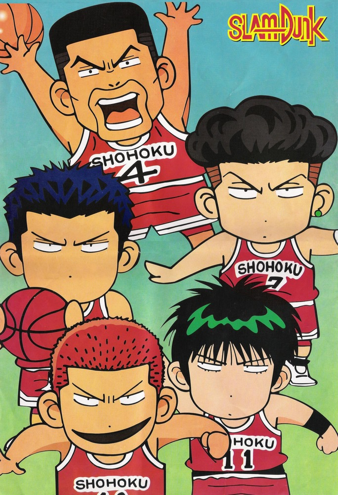Dibujo de Slam Dunk(Shohoku)