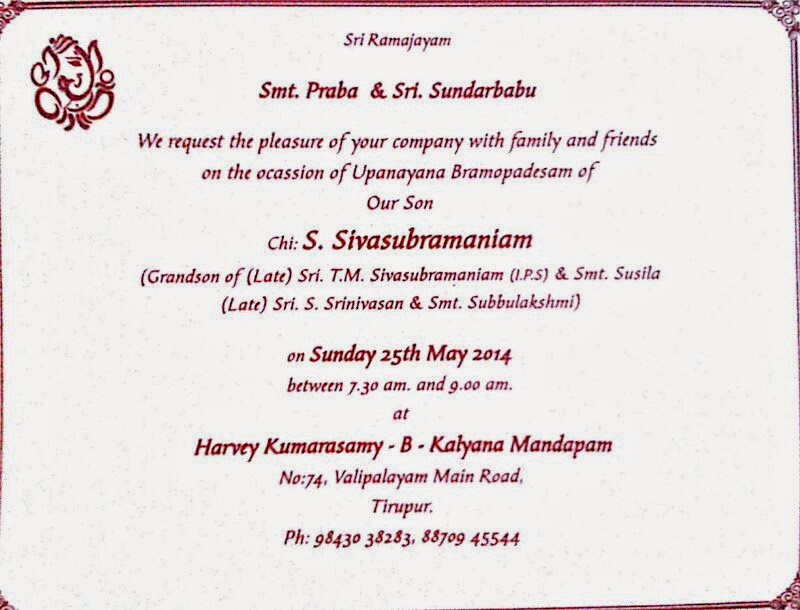 13 INVITATION CARDS DESIGNS FOR UPANAYANAM FOR DESIGNS UPANAYANAM