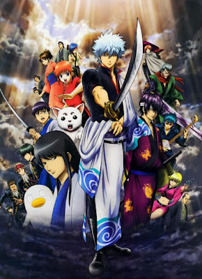 Anime Title : Gintama