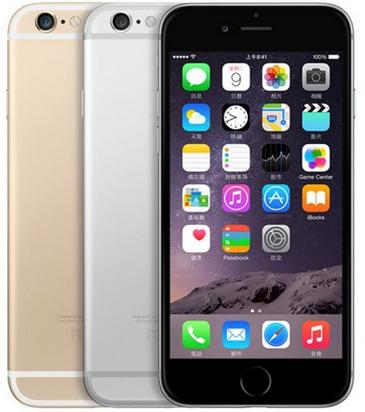 HDC i6 Android