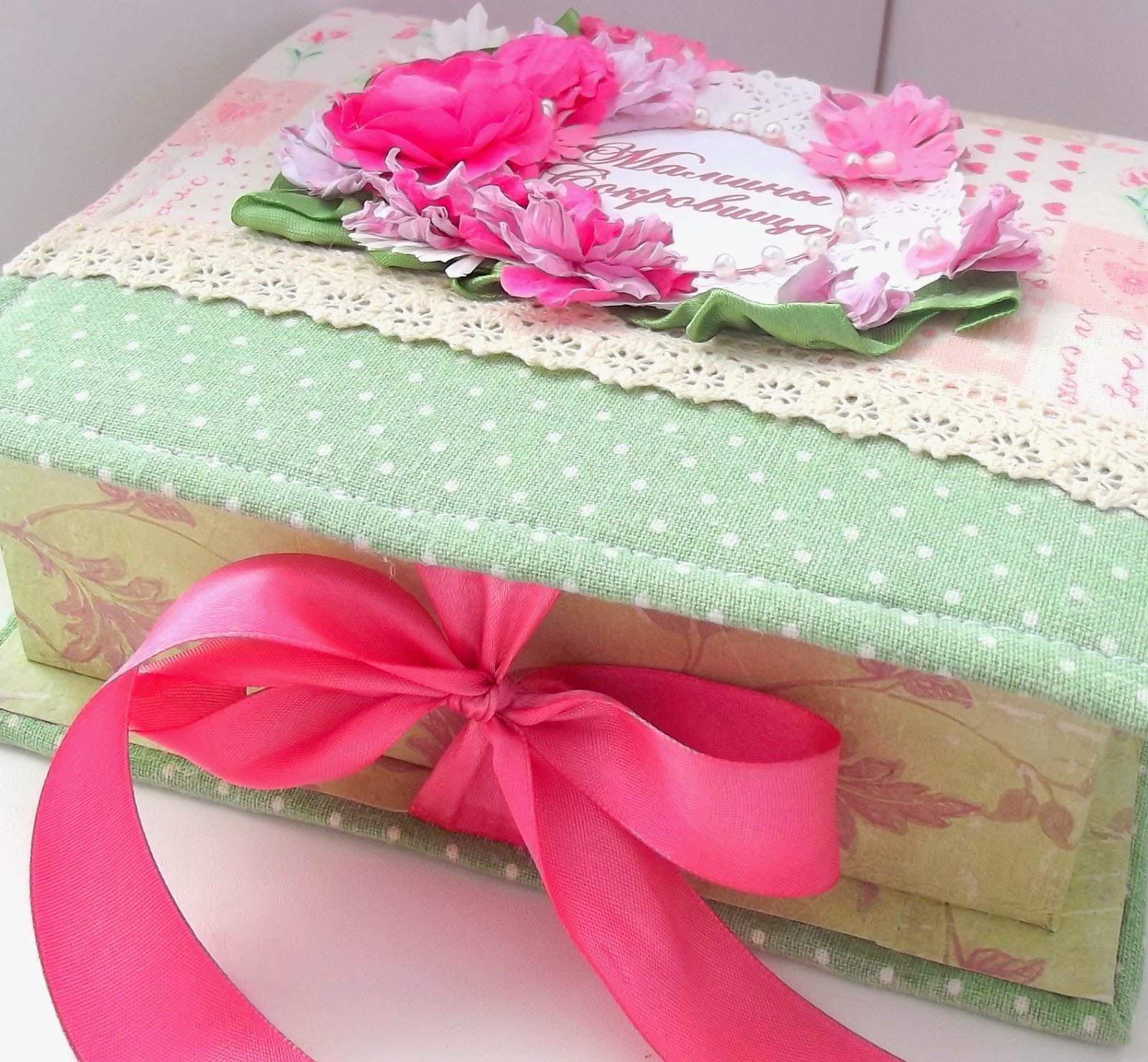 коробочка для маминых сокровищ