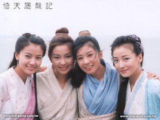 Xem Phim Ỷ Thiên Đồ Long Ký Full , Y thien do long ky , Tân Ỷ Thiên Đồ Long Ký - Heaven Sword And Dragon Sabre 2009 [Vietsub]