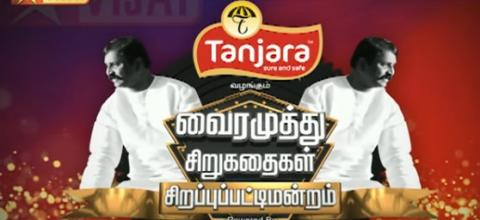 Watch Vairamuthu Sirukathaigal 10-11-2015 Vijay Tv 10th November 2015 Deepavali Special Program Sirappu Nigalchigal Full Show Youtube HD Watch Online Free Download