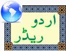 Free Urdu Reader 7.6