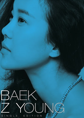 Baek Ji Young - I Hate It