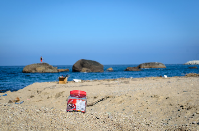 Pohang Chilpo Beach South Korea