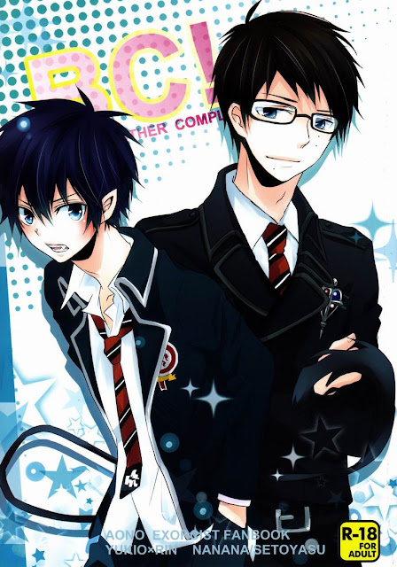 Ao no Exorcist - Brother Complex - Yaoi