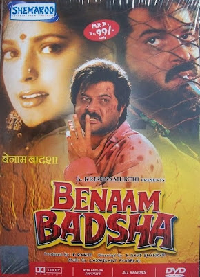 Poster Of Bollywood Movie Benaam Badsha (1991) 100MB Compressed Small Size Mobile Movie Free Download worldfree4u.com