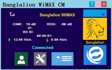 ZTE Banglalion new UI