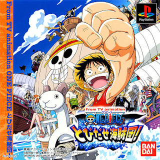 aminkom.blogspot.com - Free Download Games One Piece