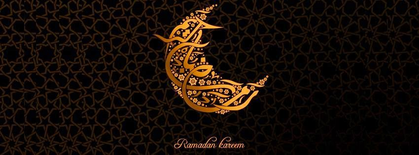 Couverture facebook ramadan moubarak