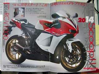Japanese Magazine calling it the 2014 RC-V1000