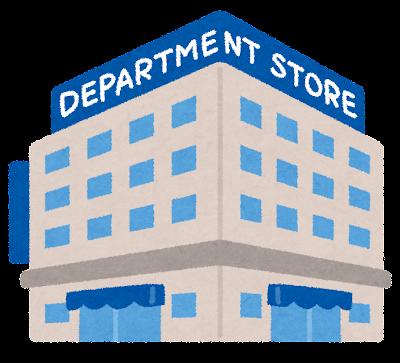 tatemono_department_store.png