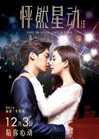 Fall In Love Like A Star / Peng Ran Xing Dong