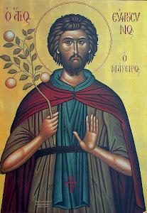 Recettes Orthodoxes du monde entier/ Ressources culinaires pour les divers Carême