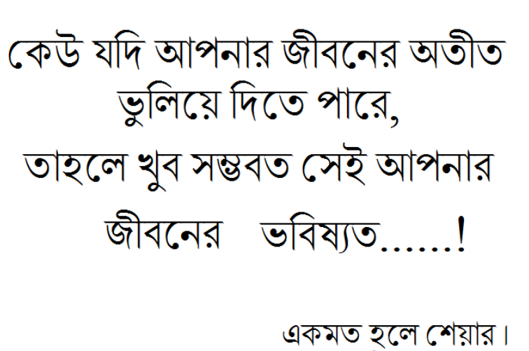 bangla important quotes i 39 m so lonely