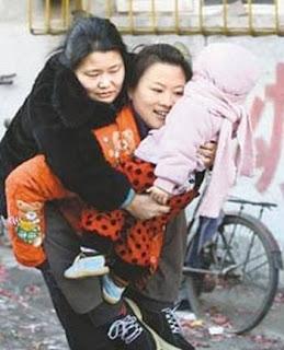 Li Yuanyuan