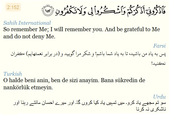 verses from the quran