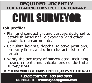 24.04.2017 CIVIL SURVEYOR NEED IN KSA URGENTLY VISA NOT THERE