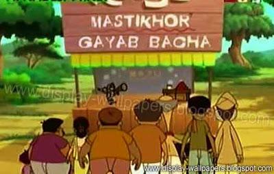 Chota Bheem Cartoon Stunning Pictures