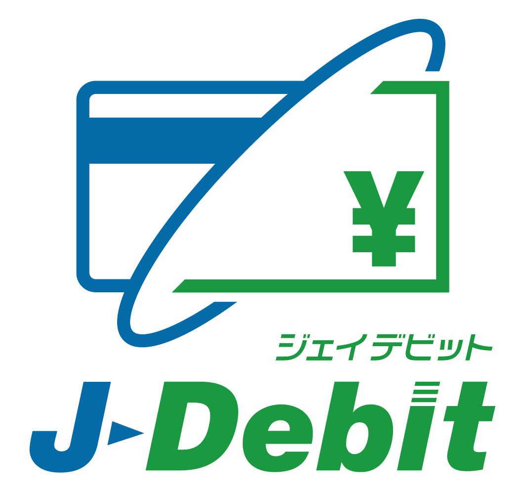 Image result for japan debit
