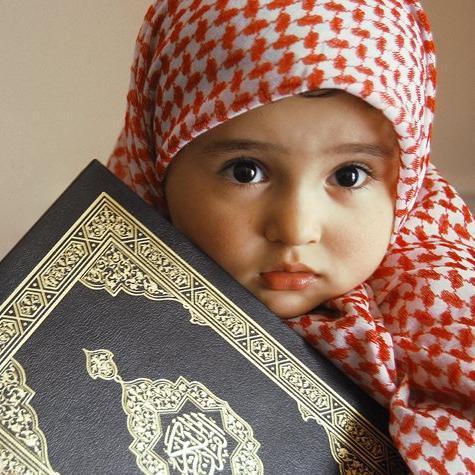 Seorang anak dan Al Quran