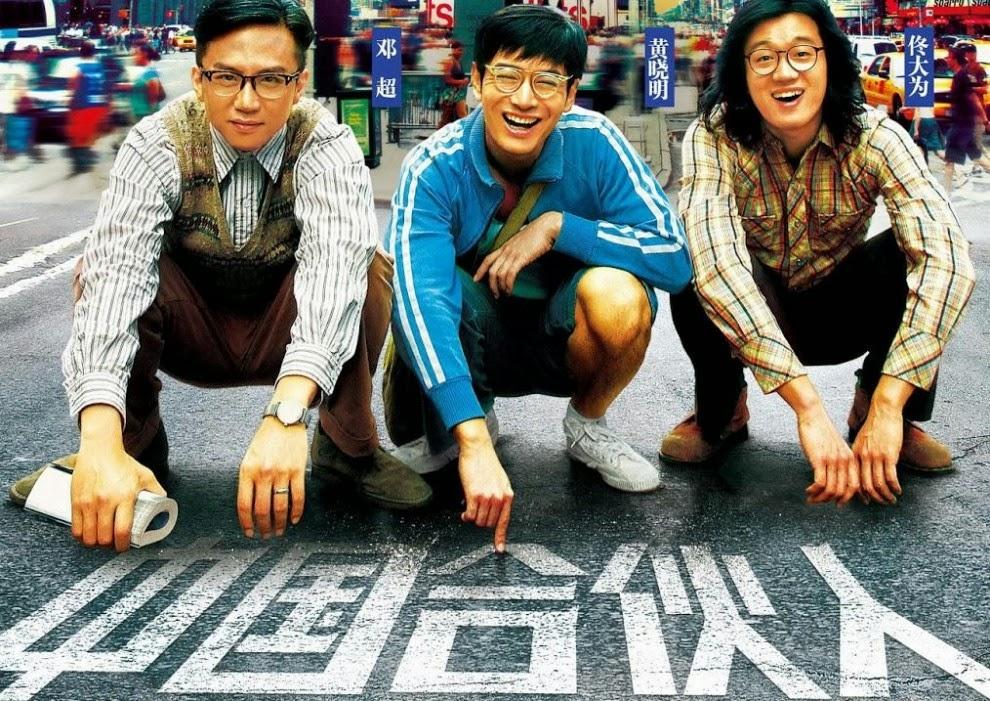 Phim Sec Trung Quoc
