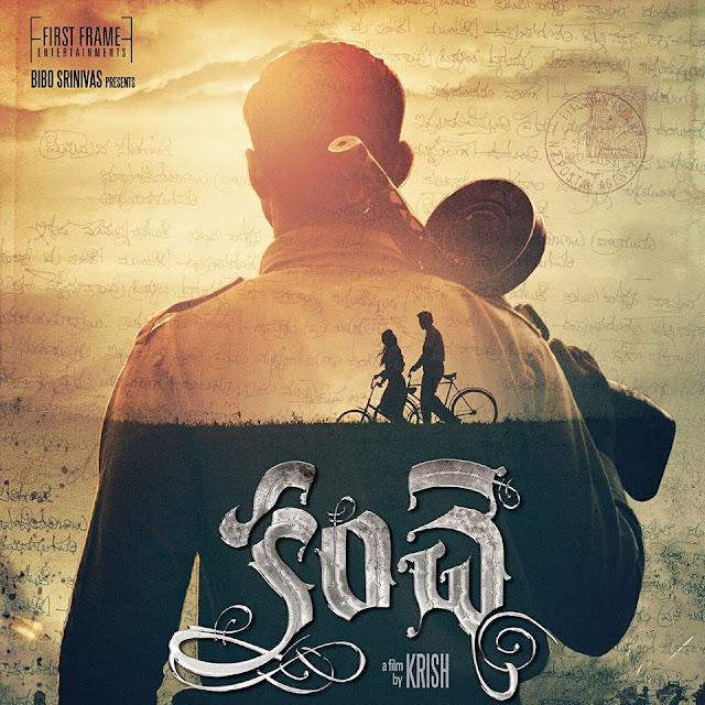 Kanche Movie TEASER,Varun Tej in Kanche,Telugucinemas.in