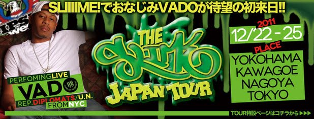 THE SLIME! JAPAN TOUR