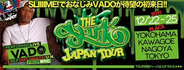 THE SLIME! JAPAN TOUR