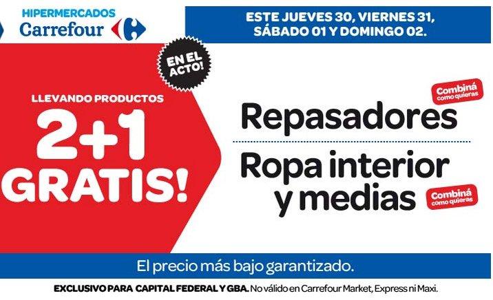 Ofertas y promos en argentina promos carrefour fin de semana - Ropa interior carrefour ...