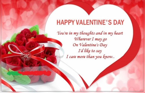 Valentines Day Cards – Valentines Cards Messages