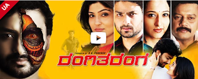 Rangi Taranga 2015 Kannada Full Movie Download Free 720P HD