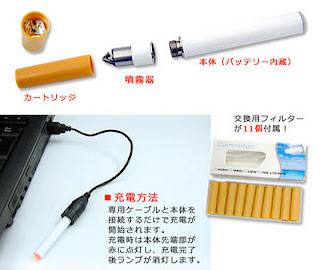 Rokok Tanpa Asap Dijual Di Tokyo