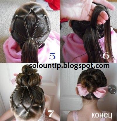 Peinados para niñas solountip com