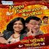 Pappa Padharavo Savdhan - Gujarati Natak