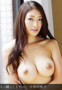 1Pondo 011614_738 - Reiko Kobayakawa