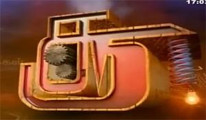 Suu 13-06-2016 Makkal tv Show