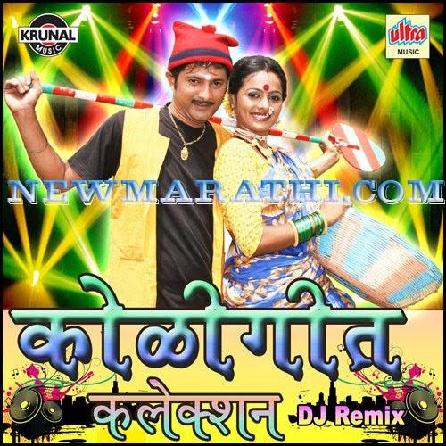 Download Song Laung Lachi Remix By Dj Remix: Koligeet Collection (Dj Remix) Songs Downloads
