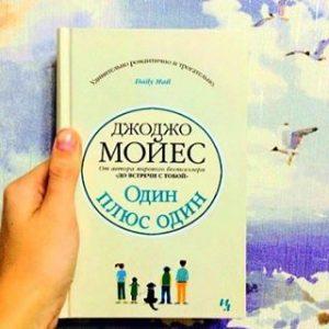 Я читаю
