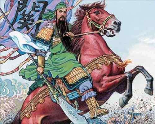 Kwan Kong / Guan Yu