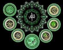 :: MUSLIM WAL-ISLAM ::