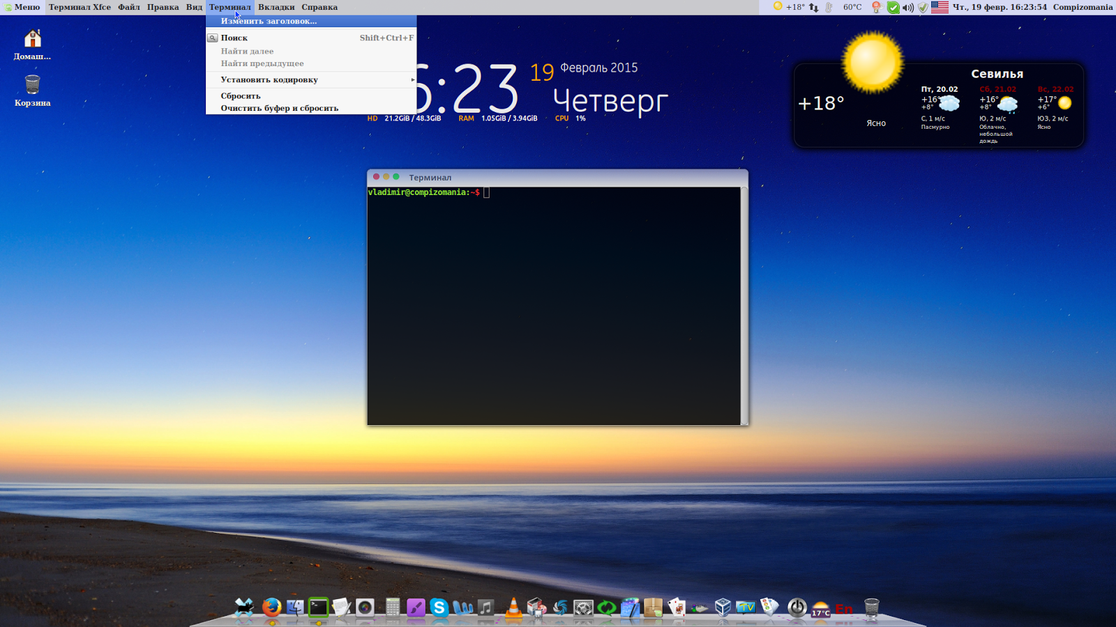 wallpaper for terminal server users