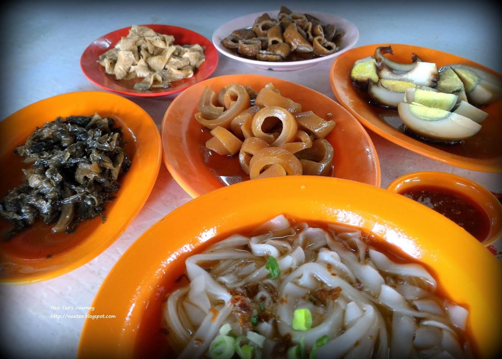 Guo Tiau Zi Tasek 南濱園粿條仔