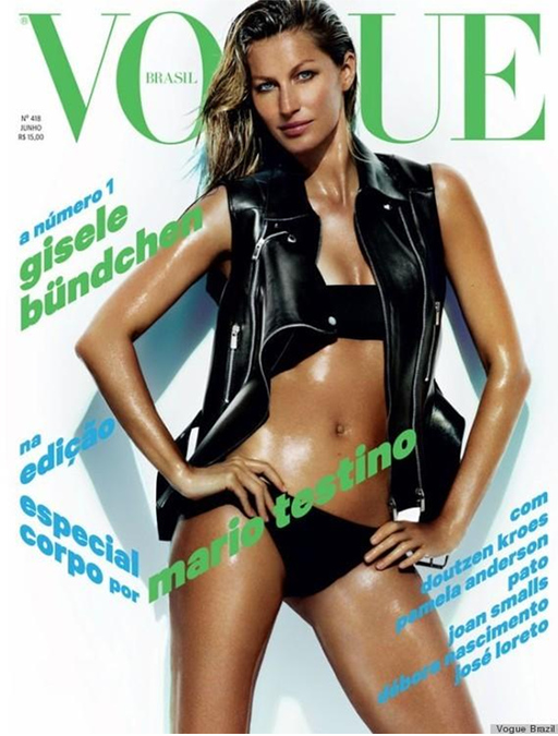 Gisele Bundchen on the cover of June's Vogue Brazil after giving birth two months later.