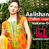 Aalishan Chiffon Lawn 2014 Vol-4 By Dawood Textile | Chiffon Lawn Summer Dresses For Girls