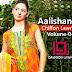 Aalishan Chiffon Lawn 2014 Vol-4 By Dawood Textile | Chiffon Lawn Summer Dresses For Girls