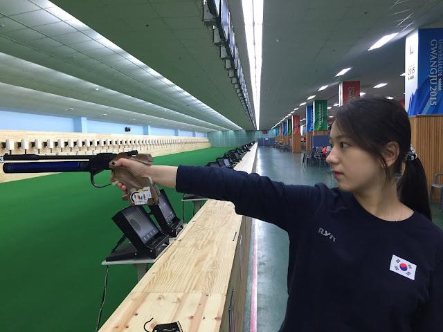 Nhà thi đấu bắn súng trường đại học Nambu
