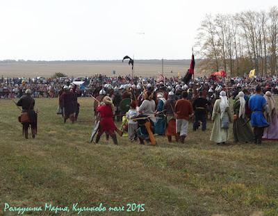 Куликовская битва 635 лет реконструкция бой